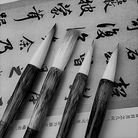 heart_difficult_characters_calligraphy